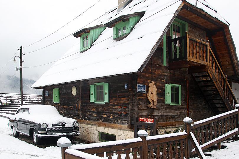 Едем в Сербию в деревню Эмира Кустурицы