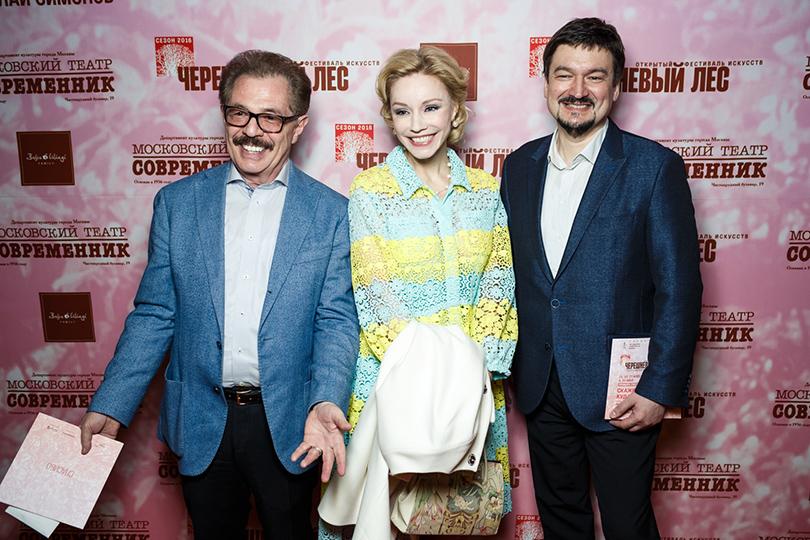 Борис Берман, Марина Зудина и Ильдар Жандарев