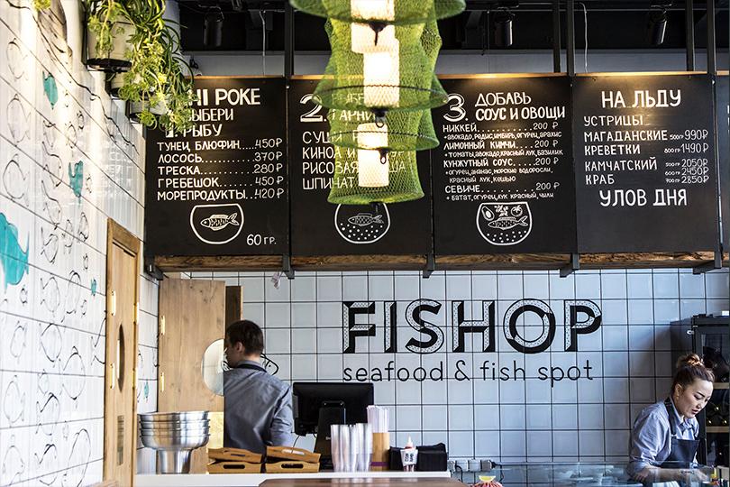 Дайджест: французское брассери, бар сосвежей рыбой ипоке идругие ресторанные открытия недели