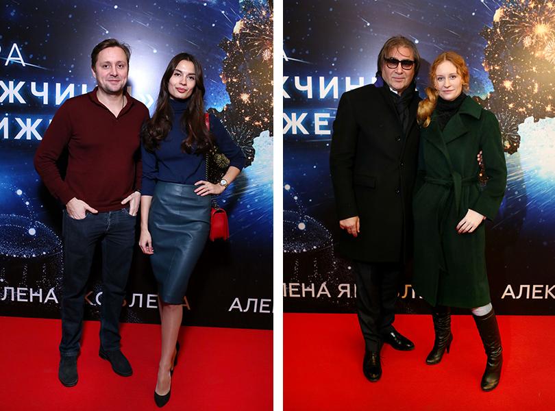 Артем Михалков и Полина Лебедева
