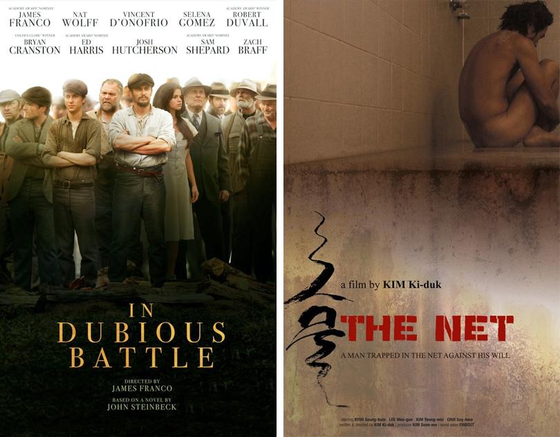 КиноТеатр: 13 самых ожидаемых фильмов Венецианского кинофестиваля. «И проиграли бой», «Сеть»