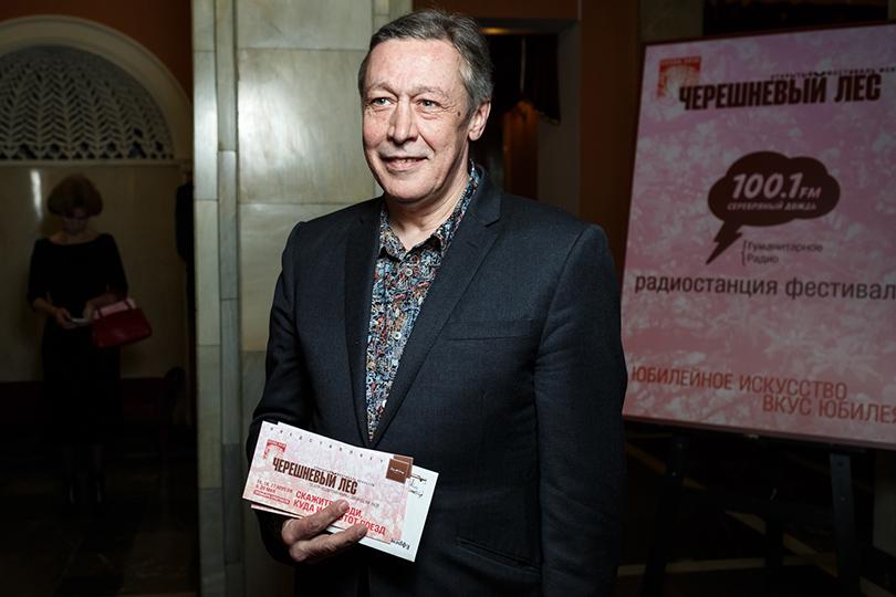 Михаил Ефремов наюбилее театра, одним изоснователей которого был его знаменитый отец