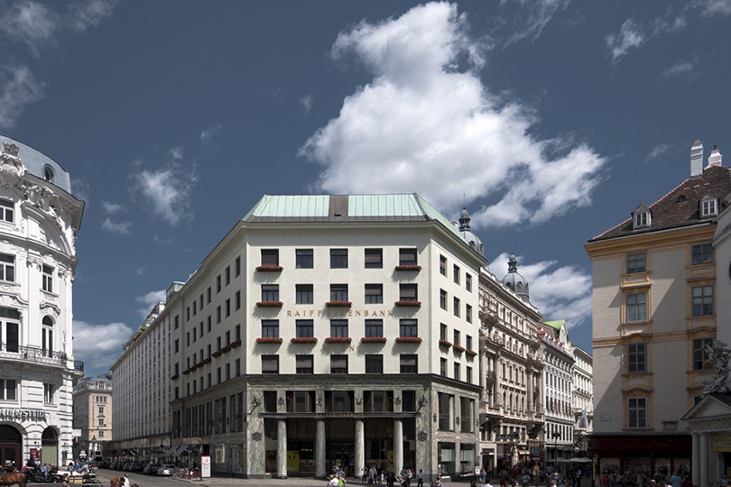 Банки превращаются: отели, бутики икартинные галереи вбывших банковских особняках инебоскребах. Вена, Looshaus, Michaelerplatz, 3
