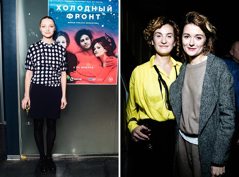 Катерина Вилкова; Юлианна Слащева, Надежда Михалкова