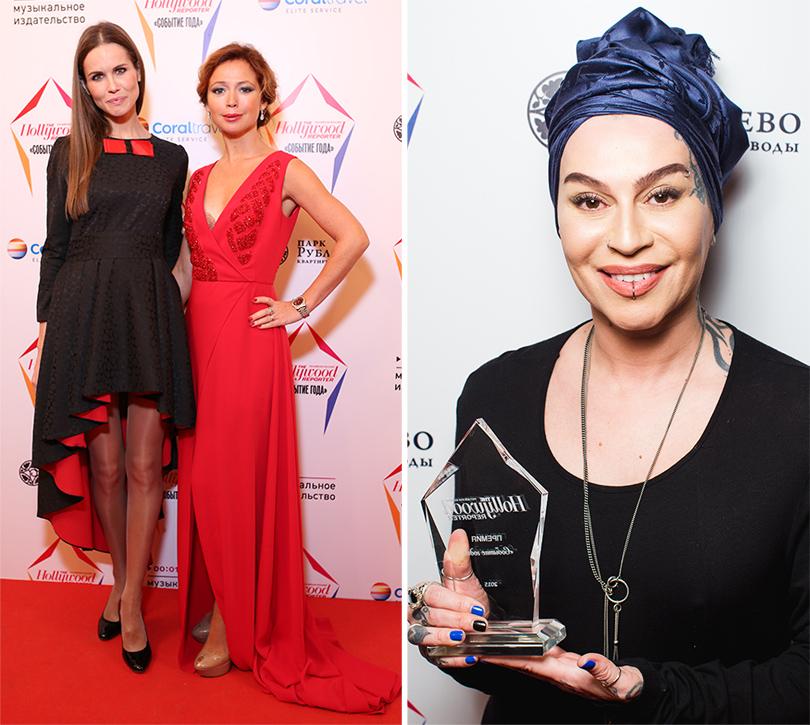 Наталья Лесниченко и Елена Захарова, Наргиз Закирова