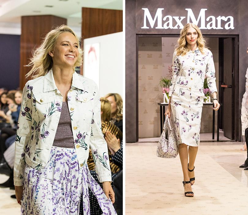 Двухэтажный флагманский бутик Max Mara— самый большой встолице— открылся в«Весне» наНовом Арбате. Анжелика Тиманина. Ясмина Муратович