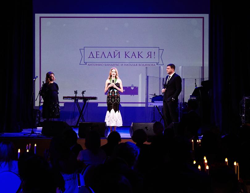 Vanity Fair с Марией Лобановой: Антонио Бандерас и Наталья Воданова представили проект «Делай как я»