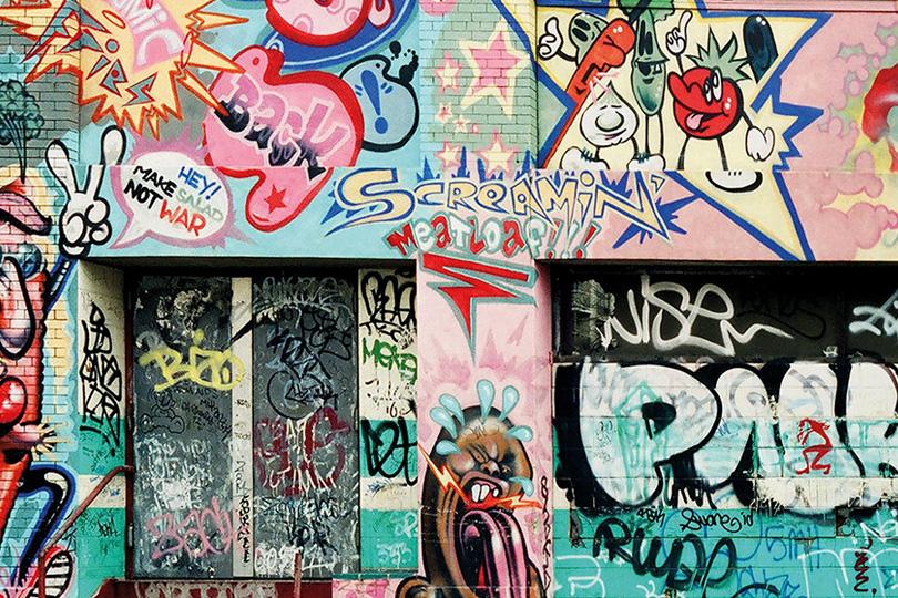 «Искусство улиц» вМузее искусства инауки