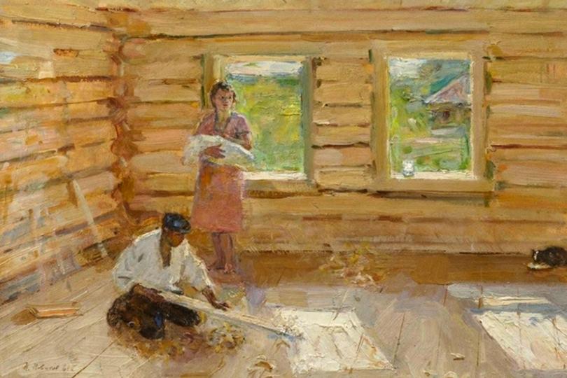 Николай Новиков. Новый дом.1961