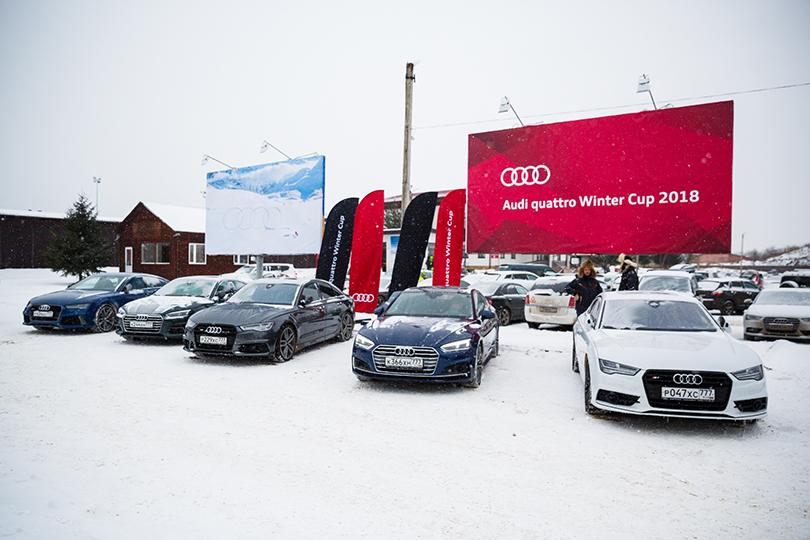 Навострили лыжи? Ставим новые рекорды вместе с Audi quattro