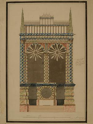 Василий Баженов. Проект сени над мощами Митрополита Ионы вУспенском соборе Московского кремля.1773