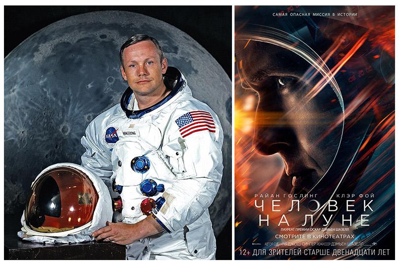 «Человек на Луне»: картина Дэмьена Шазелла об астронавте Ниле Армстронге откроет Венецианский кинофестиваль