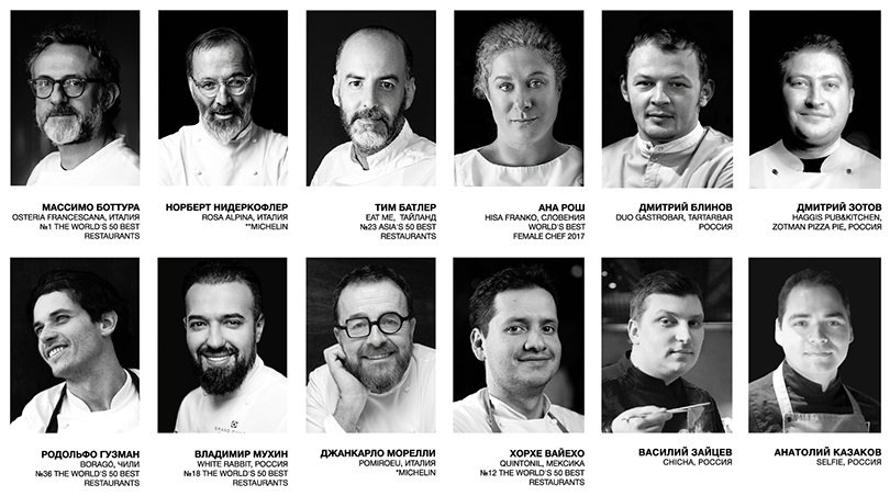 Хороший вкус с Екатериной Пугачевой: фестиваль Ikra