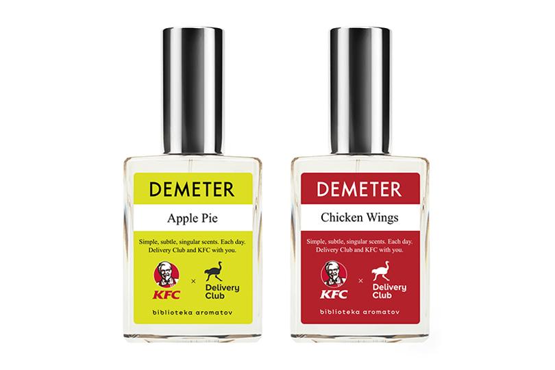Лимитированные парфюмы снотками куриных крылышек Chicken Wings ияблочного пирожка Apple Pie отDemeter