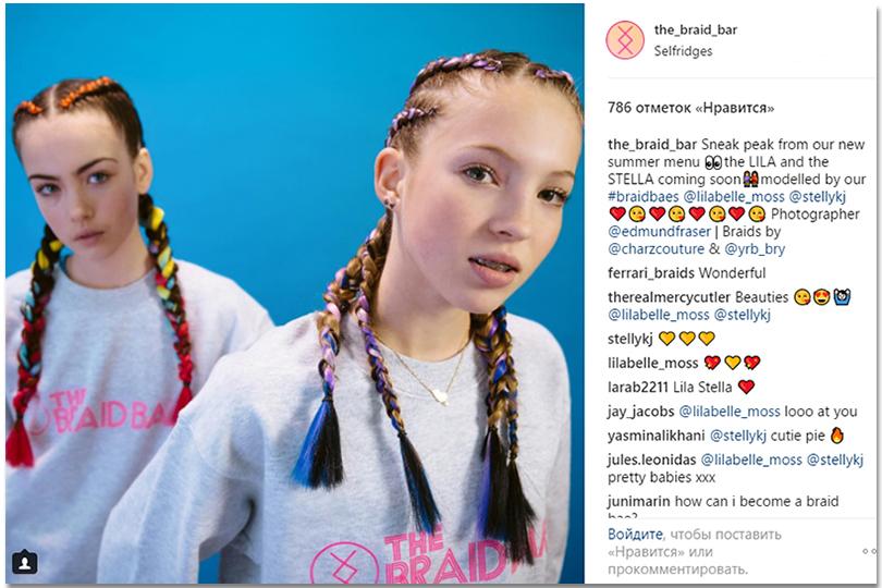 Posta Millennials: первая рекламная кампания Лили Грейс Мосс — дочери Кейт Мосс