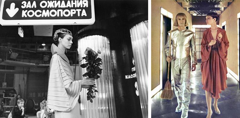 Полина изфильма «Гостья избудущего» (1985)