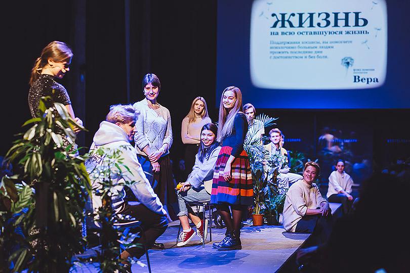 Новый год с«Верой»: фонд помощи хосписам отметил одиннадцатилетие. Презентация спектакля артистами Мастерской Дмитрия Брусникина