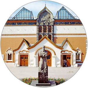 Юбилей Третьяковской галереи