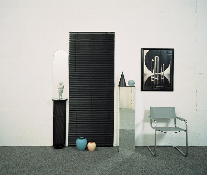 Гийом Байл. «Найденная композиция», 1989г.