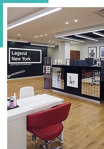 Оценить новый салон Legend New York наНовой Риге