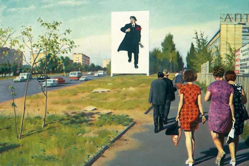 Арт-сцена: кто вошел втоп самых успешных современных российских художников. Эрик Булатов. Улица Красикова.1977