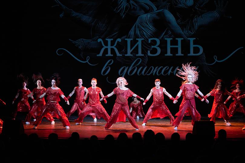 Благотворительный концерт «Жизнь в движении» на сцене Театра Наций