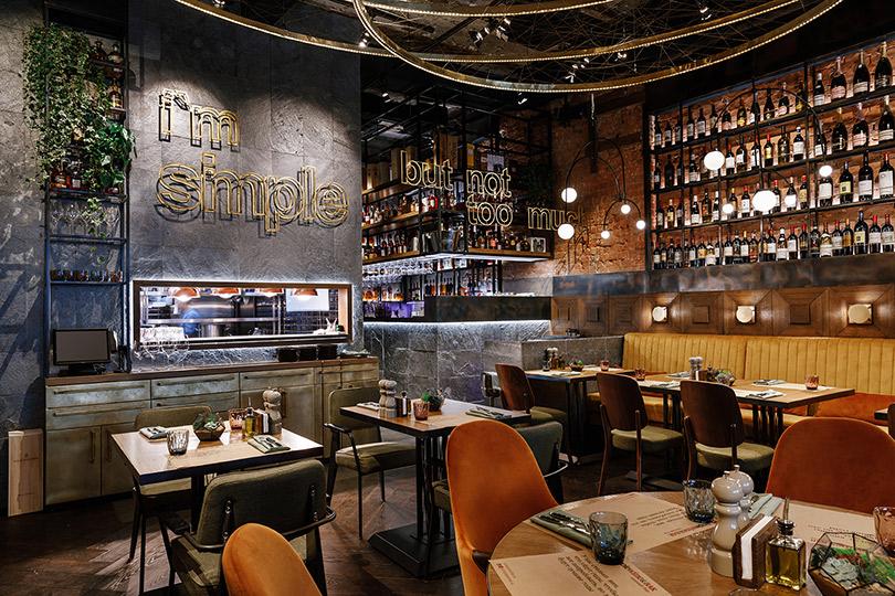 Где провожать старый год: 5предложений московских ресторанов. Вариант2: Навечеринке вSimple Wine &Bar