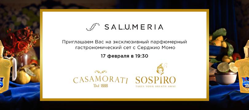 Что на ужин? Гастрономический парфюмерный сет Серджио Момо в новом ресторане Salumeria на Патриках