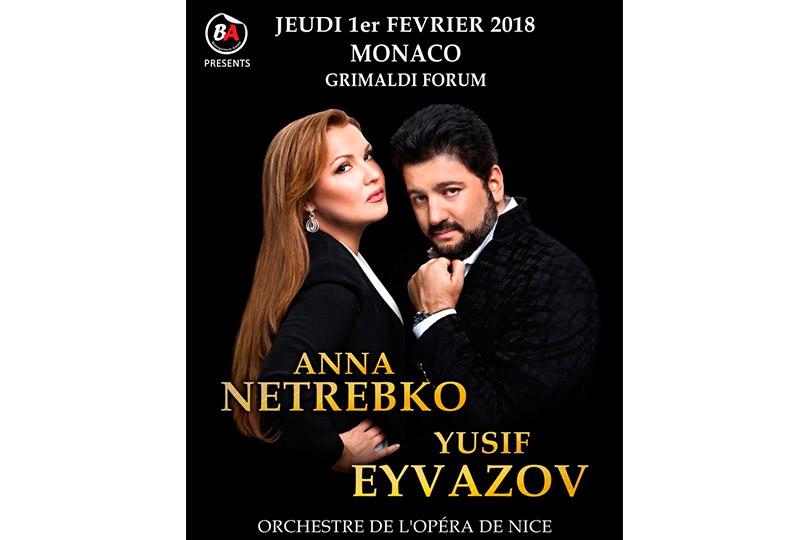 Концерт Анны Нетребко иЮсифа Эйвазова
