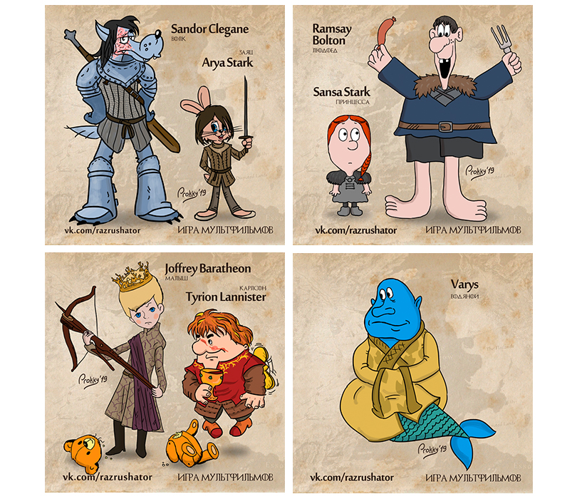 В альтернативной вселенной: герои советских мультфильмов перевоплотились в персонажей «Игры престолов»