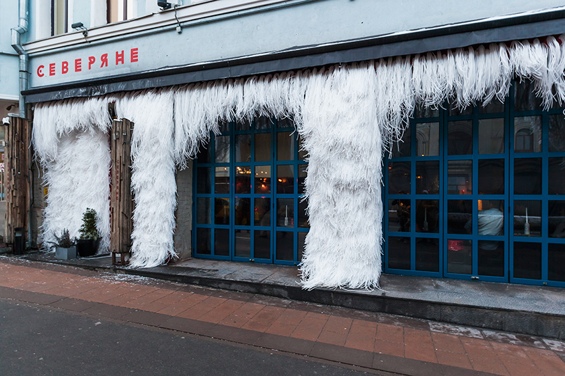 Как молодые российские художники штурмуют московские рестораны. Глеб Скубачевский (ресторан «Северяне»)