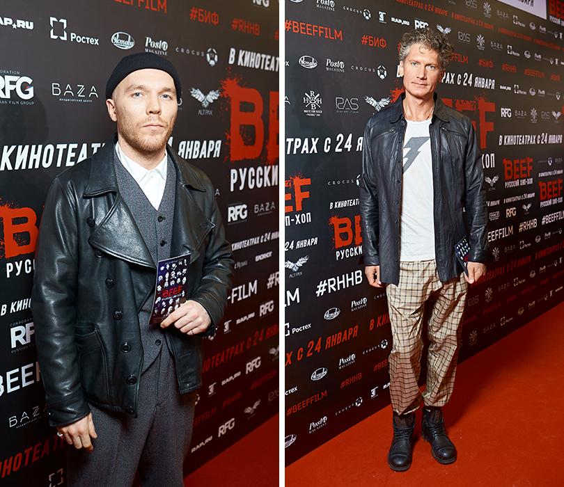 Премьера фильма «BEEF: Русский хип-хоп» в кинотеатре «Октябрь». Батишта. Илья Бачурин