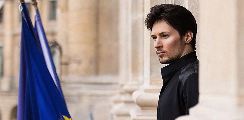 Павел Дуров борется за«Телеграм»