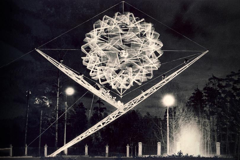 Вячеслав Колейчук игруппа «Мир». Светокинетичсекая установка «Атом». 1967