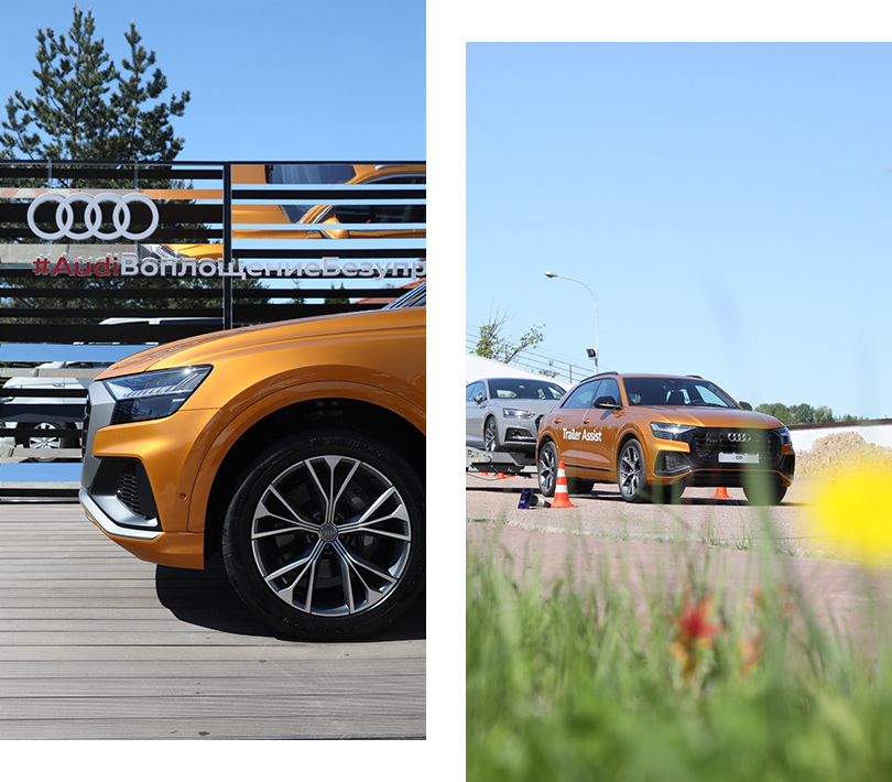 Роад-шоу Audi quattro days 2019: как принять участие в тест-драйве национального масштаба?