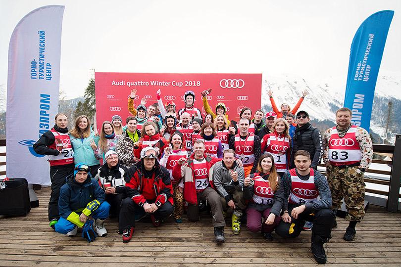 Финал Audi quattro Winter Cup 2018в Сочи