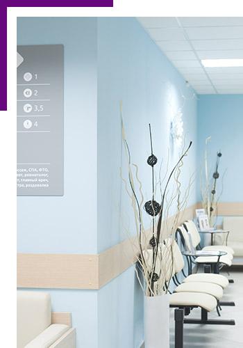 Снимите стресс ксенонотерапией в«Открытой клинике»