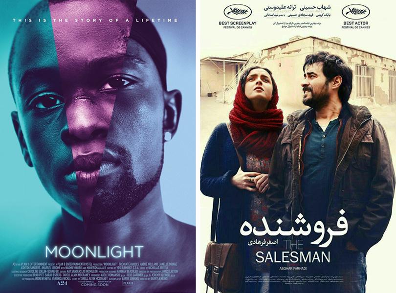 Фильм года— «Лунный свет»; Лучший фильм наиностранном языке— «Коммивояжер»