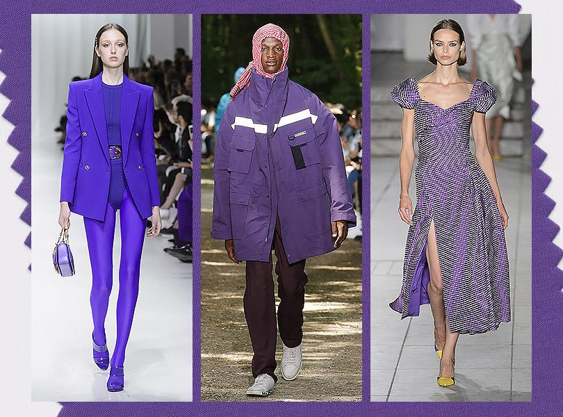 Фиолетовый цвет вколлекциях Versace, Balenciaga, Carolina Herrera сезона Spring/Summer 2018