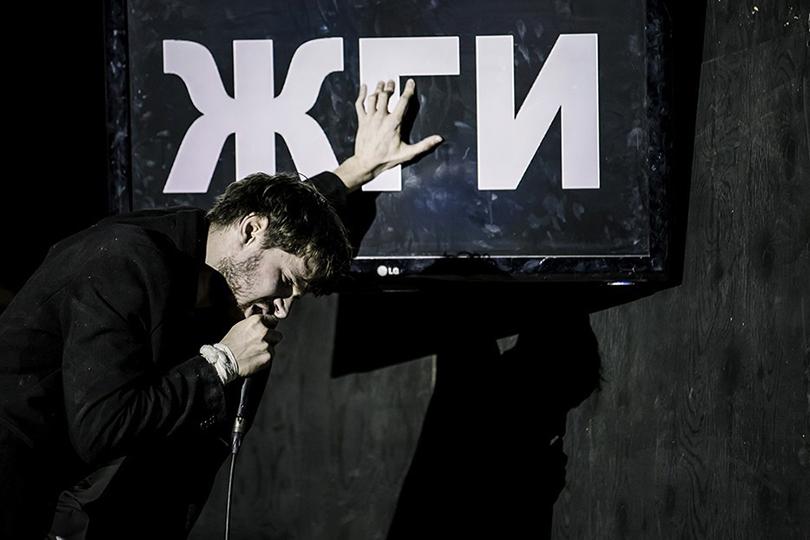 «Маленькие трагедии» Режиссер Кирилл Серебренников, «Гоголь-Центр»