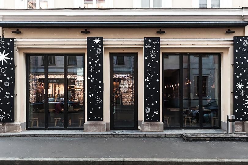Как молодые российские художники штурмуют московские рестораны. Протей Темен (ресторан Pinch)