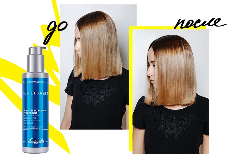 Сила блондинок: L'Oréal Professionnel запустили салонную услугу Blondifier. Коктейль Warm Blond