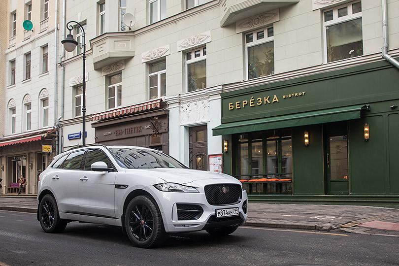 Авто вбольшом городе. 2-я часть: зарулем Jaguar F-Pace— посамым модным улицам Москвы