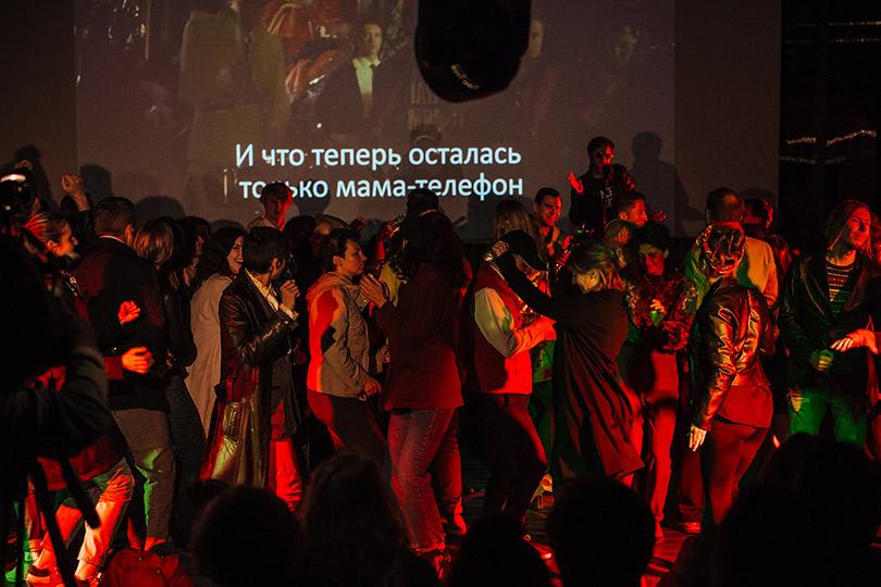 Sing-along фильма «Брат»