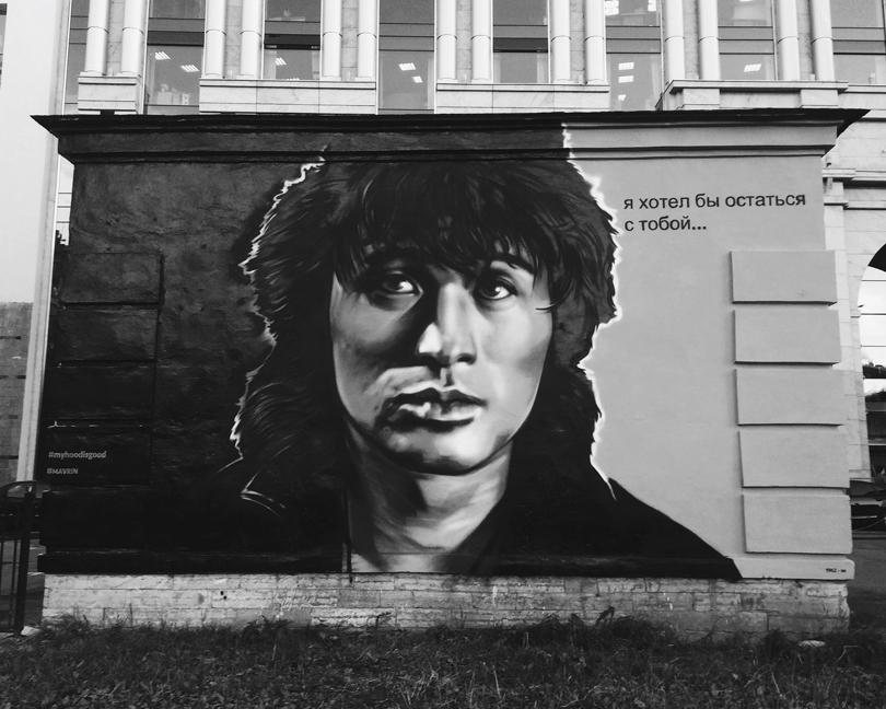 Как искать граффити в Санкт-Петербурге?