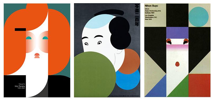 «Икко Танака. Лица. Постеры» Пинакотека современности, Мюнхен, Германия До 17 июня