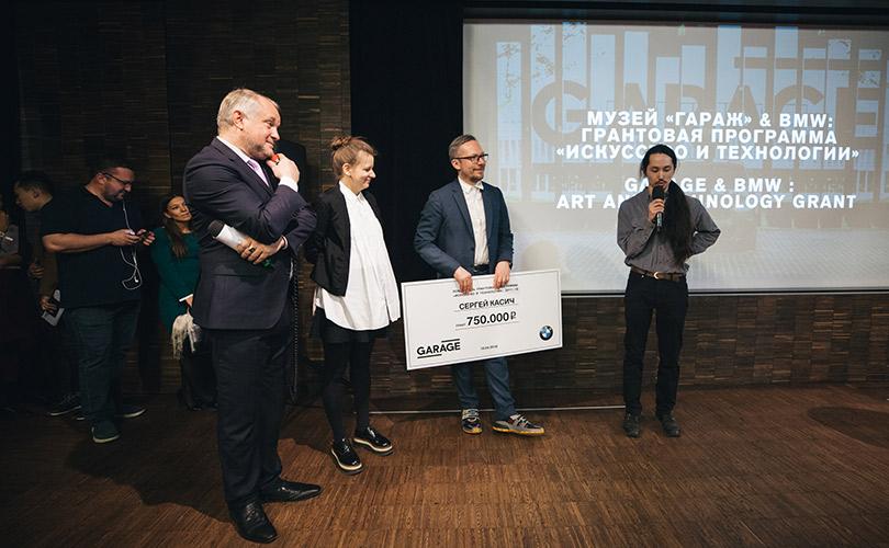 Сохраняя тишину: победитель грантовой программы «Гаража» и«BMW Group Россия» создаст вМоскве бесшумные оазисы
