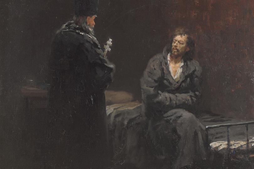 Илья Репин. Перед исповедью. 1879–1885