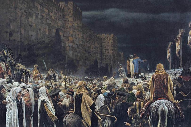 Распятие на кресте у римлян. 1887