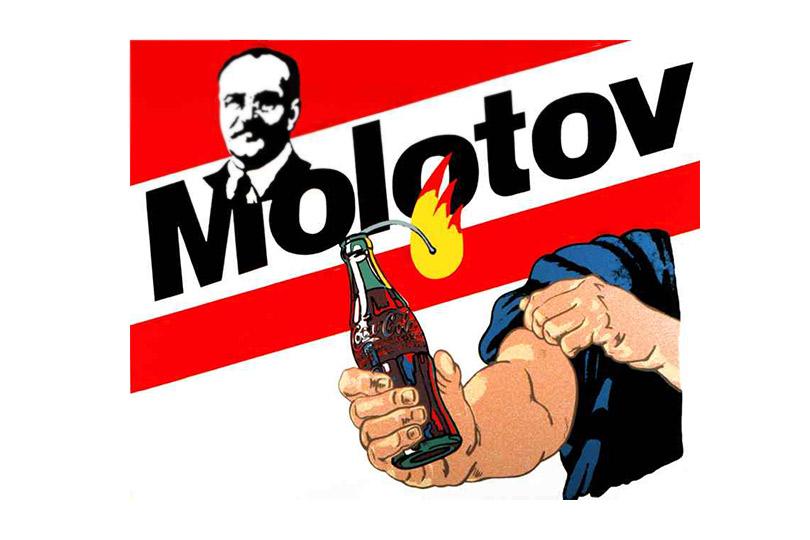 Коктейль Молотова. 1989